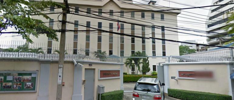 консульство России в Таиланде