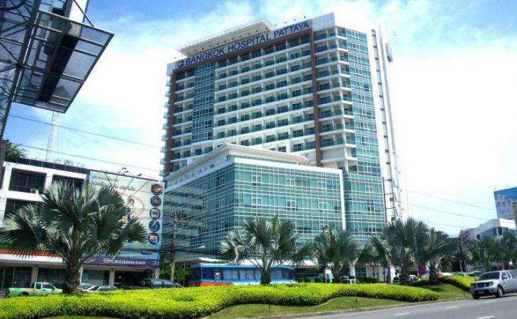 Бангкок госпиталь