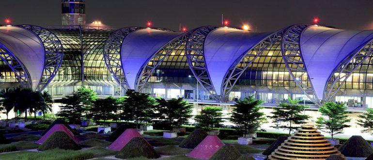 "Аэропорт Бангкока ""Суварнабхуми"""