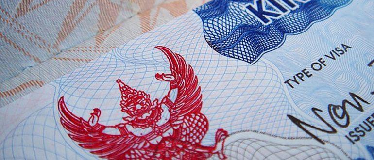 Тур виза в Тайланд