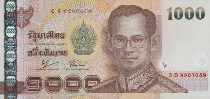 100 Таиландских бат