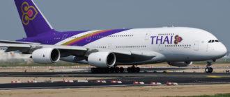 A380-800 Тайских авиалиний