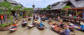 Рынок Pattaya Floating Market