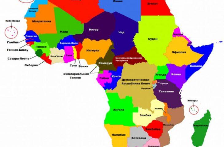 Советы туристам, путешествующим по странам Африки