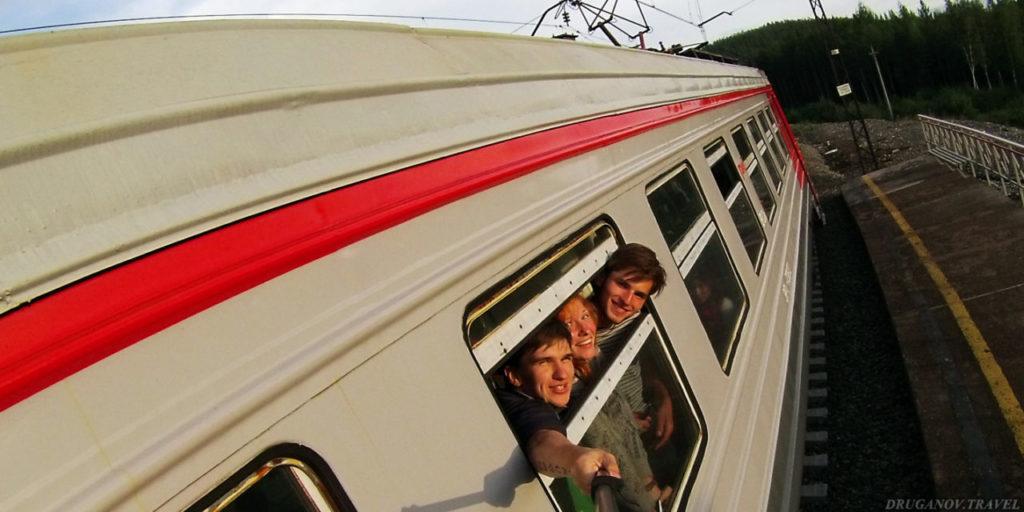 Как хорошо сэкономить путешествуя по России
