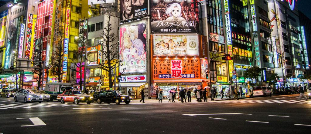 5 городов Японии куда интереснее всего будет съездить туристу