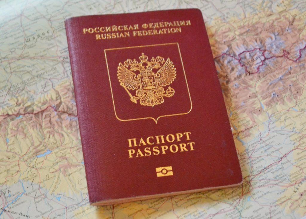 Как обезопасить себя от потери документов за границей