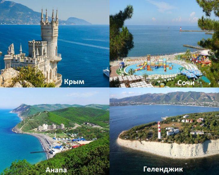 4 причин поехать на отдых в Россию вместо зарубежной поездки