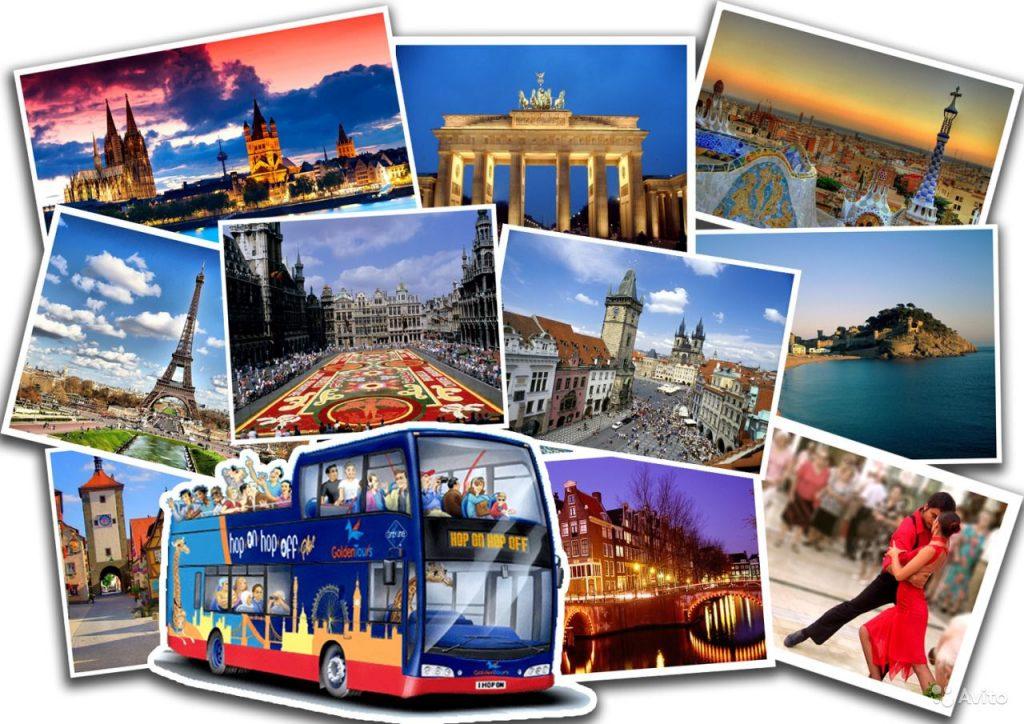 Почему в Европе так популярны автобусные туры