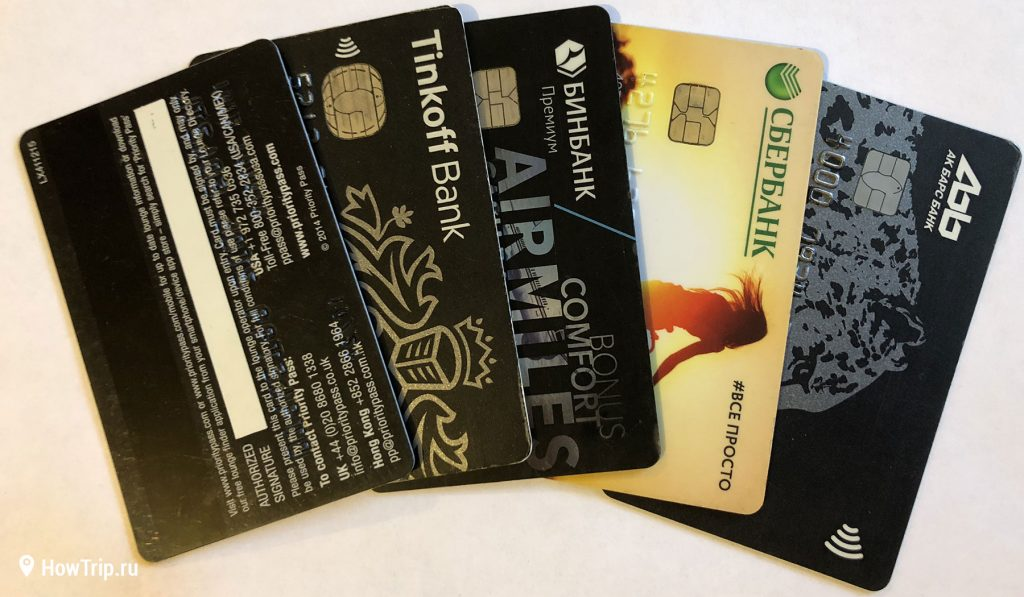 Сколько брать с собою наличных денег в отпуск и какую валюту предпочесть