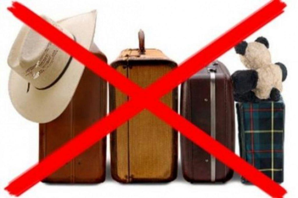 По каким причинам могут не выпустить на выезд в турпоездку