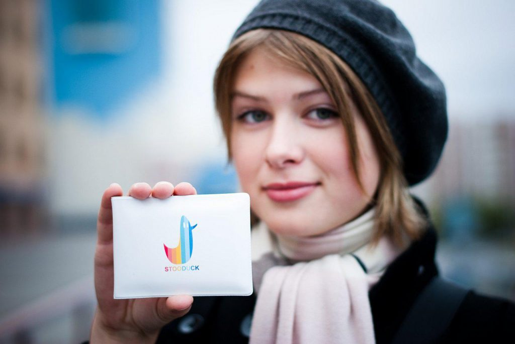 Где за границей может пригодиться российский студенческий билет
