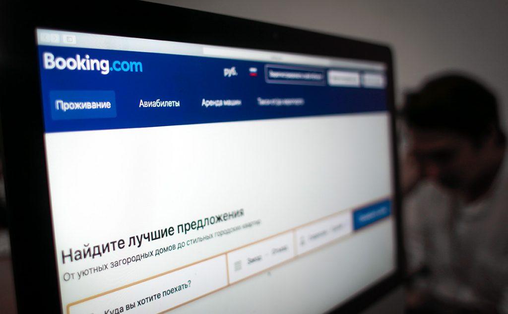 Как забронировать отель в Крыму на букинге