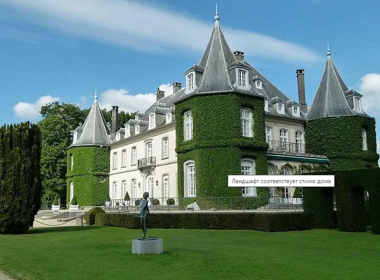 Дома в стиле замка: идеи для отчаяных романтиков